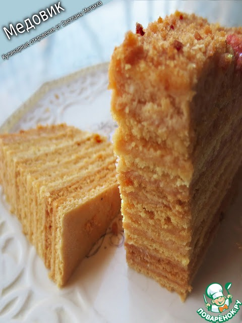Кулинария торты фото медовик