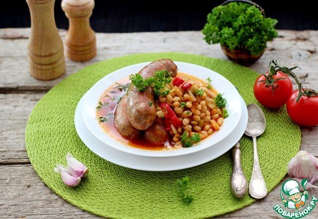 колбаски с фасолью в томатном соусе