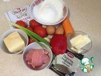 Киш Мясно-овощной ингредиенты