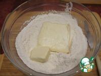 Киш лорен с баклажанами и беконом на творожном тесте ингредиенты