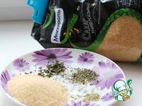 Пряное воздушное суфле из каркаде ингредиенты