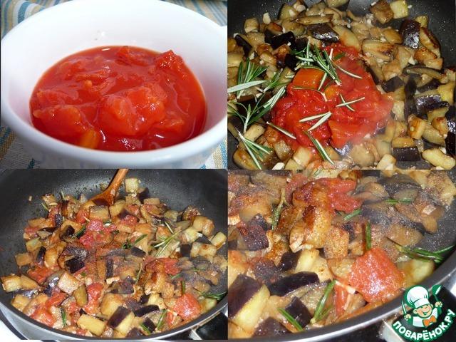рецепт куриные сердечки с баклажанами