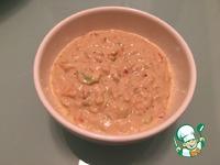 Гуакамоле с йогуртом ингредиенты
