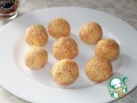 Сырные шарики ингредиенты