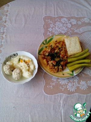 Бурраты блюдо