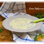 """Армянский суп """"Сэбас"""""""