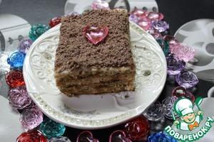 Слова на вынос торта свадебного фото 9