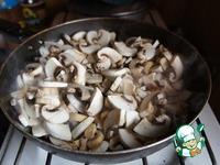 Киш с шампиньонами и мясом ингредиенты