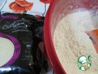 Трехслойный кекс с красной смородиной ингредиенты
