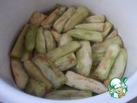 Варенье из баклажанов по-грузински ингредиенты