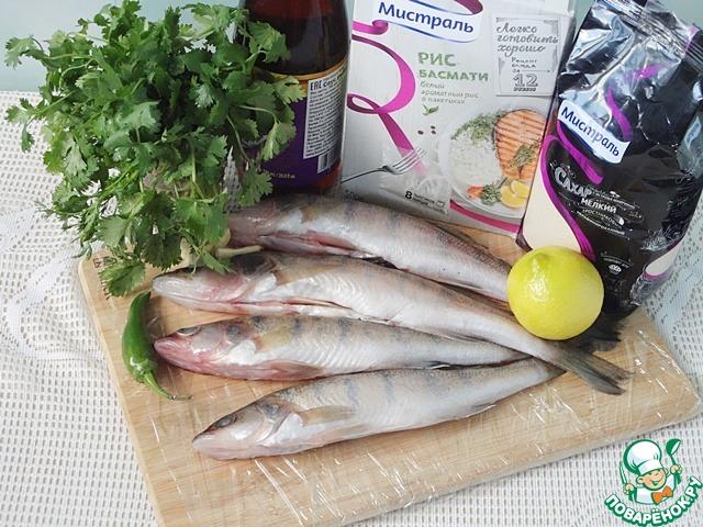 кинза и рыбалка