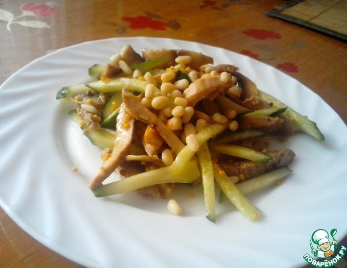 Салат с говядиной и кедровыми орешками рецепт с пошагово в