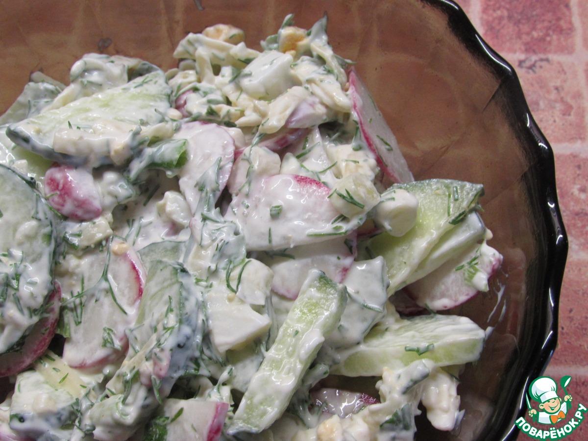 Рецепт салата нина с