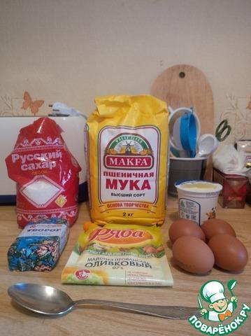 Рецепты печенья с корицей фото рецепт