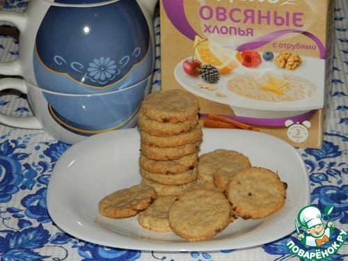Печенье из овсяных отрубей диетическое рецепт