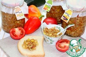 """Рецепт: Закуска из кабачков на зиму """"Юрча"""""""