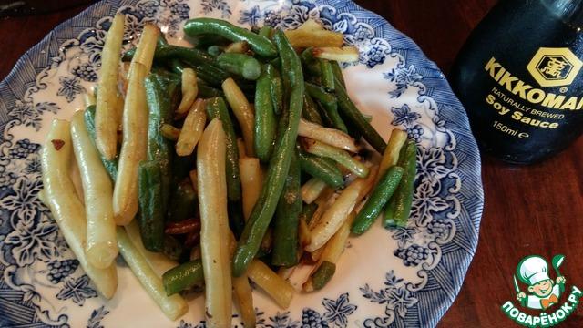 Салат с фасолью и языком