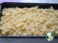 Простой пирог с кокосовым штрейзелем ингредиенты