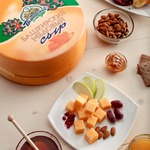 """Закуска из баклажана и копченого сыра """"Карамболь"""""""