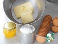 Крем для вафельных коржей ингредиенты