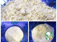 Пирожки из сырного теста ингредиенты