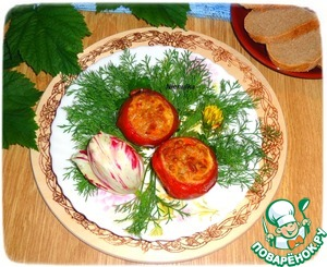 Фаршированные помидоры-гриль