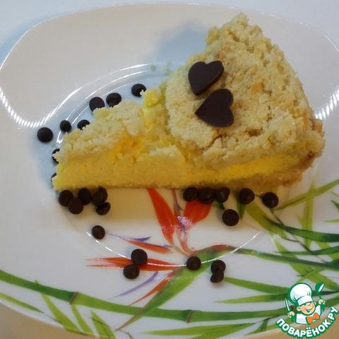 Королевская ватрушка рецепт с фото поваренок