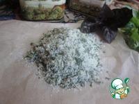 Базиликовая соль ингредиенты