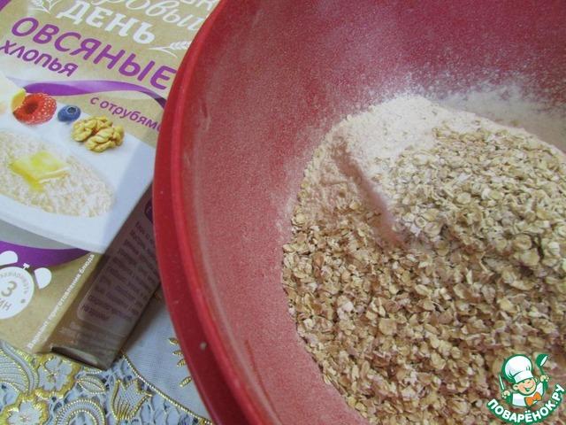 Пирог манник стаканник рецепт