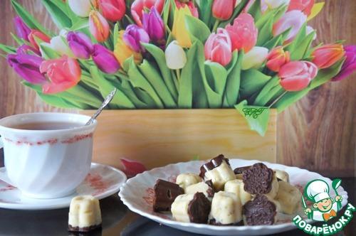 """Конфеты из белого шоколада """"Прантанье"""""""