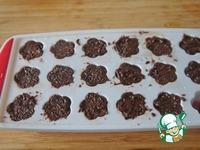 """Конфеты из белого шоколада """"Прантанье"""" ингредиенты"""