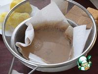 """Пирожное """"Необычная картошка"""" ингредиенты"""