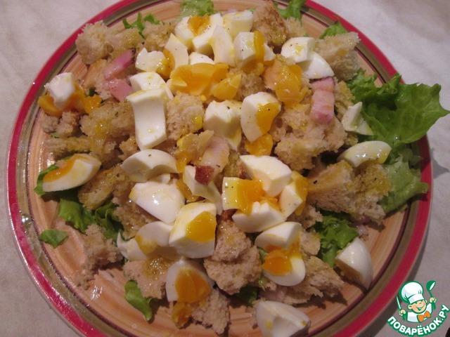 рецепт салата с беконом и яйцом