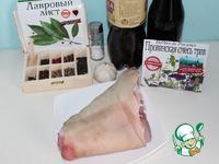 Ароматный рулет из свиной рульки ингредиенты