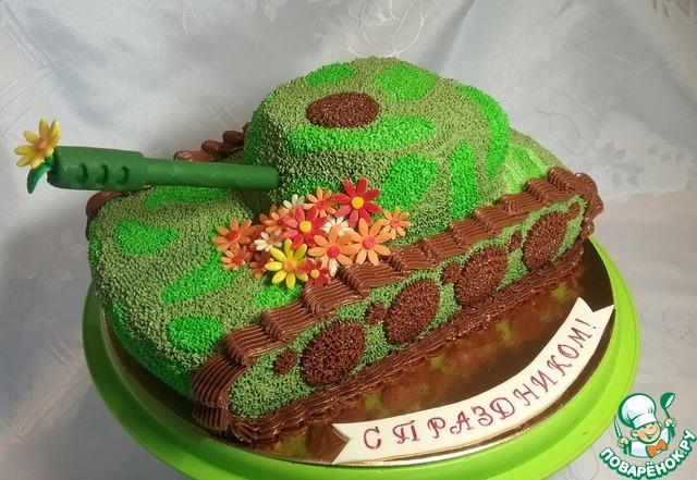 Торт танк своими руками рецепт с фото без мастики 38