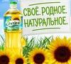 """Итоги конкурса """"Масленица с Олейной!"""""""