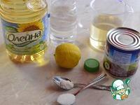 Постный майонез ингредиенты