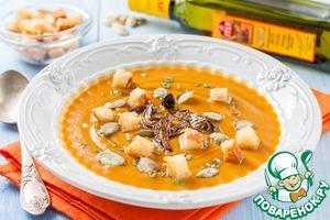 Тыквенный суп пюре рецепт
