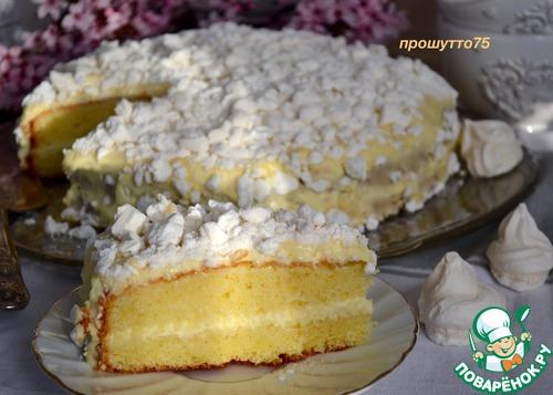 "Торт лимонный ""Меренгата"""