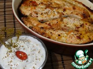 Рецепт: Семга по-турецки с русским соусом