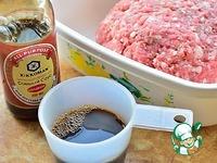 """Колбаски закусочные """"Первомайские"""" ингредиенты"""
