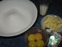 Пирожное quot;Корзиночкиquot; ингредиенты