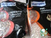Плов в пакете ингредиенты