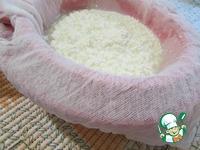 """Сыр """"Панир"""" ингредиенты"""