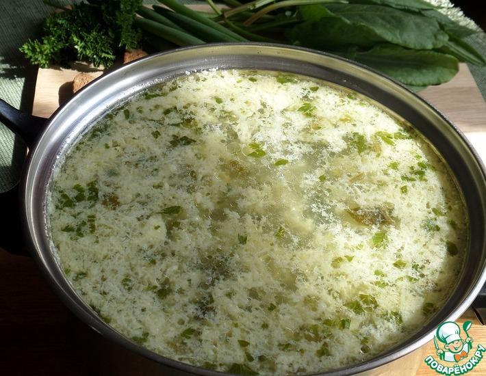 Рецепт: Суп с щавелем, яйцом и кускусом