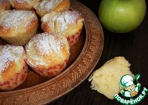 Нежные маффины с яблоками