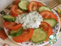 Йогуртовый соус с сыром и весенней зеленью ингредиенты