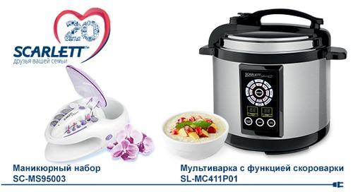 Паровые котлеты (11 рецептов с фото) - рецепты с фотографиями на Поварёнок.ру