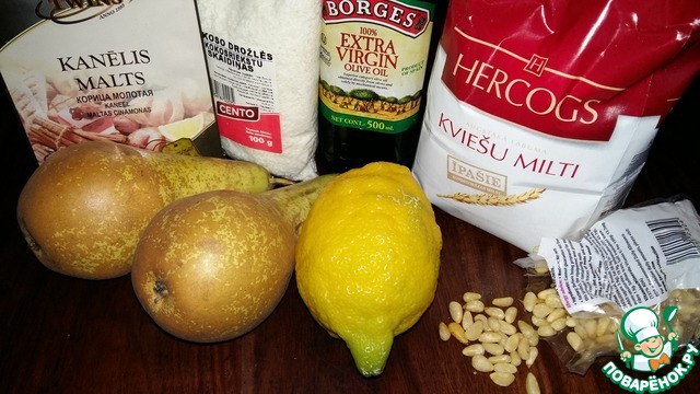 рецепты из фруктов в мультиварке