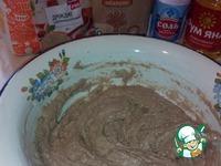 Пшенично-ржаной хлеб ингредиенты